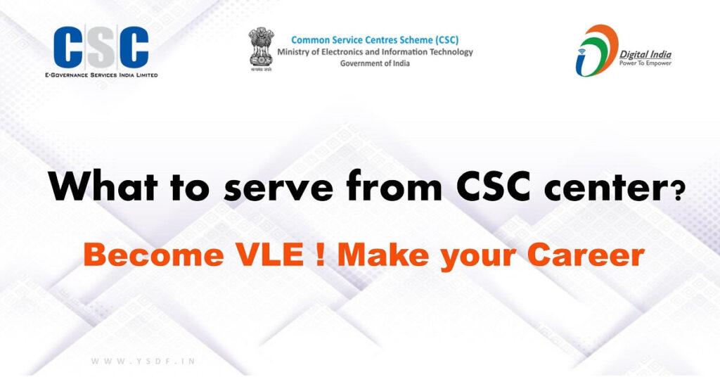 csc services